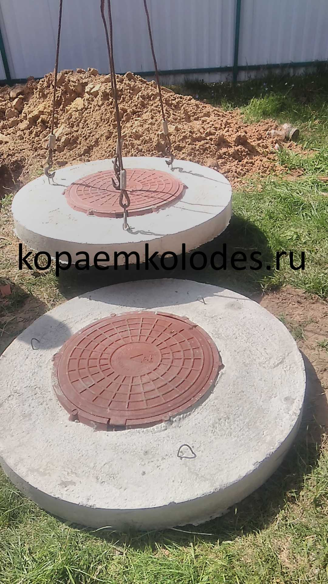 бетонные изделия