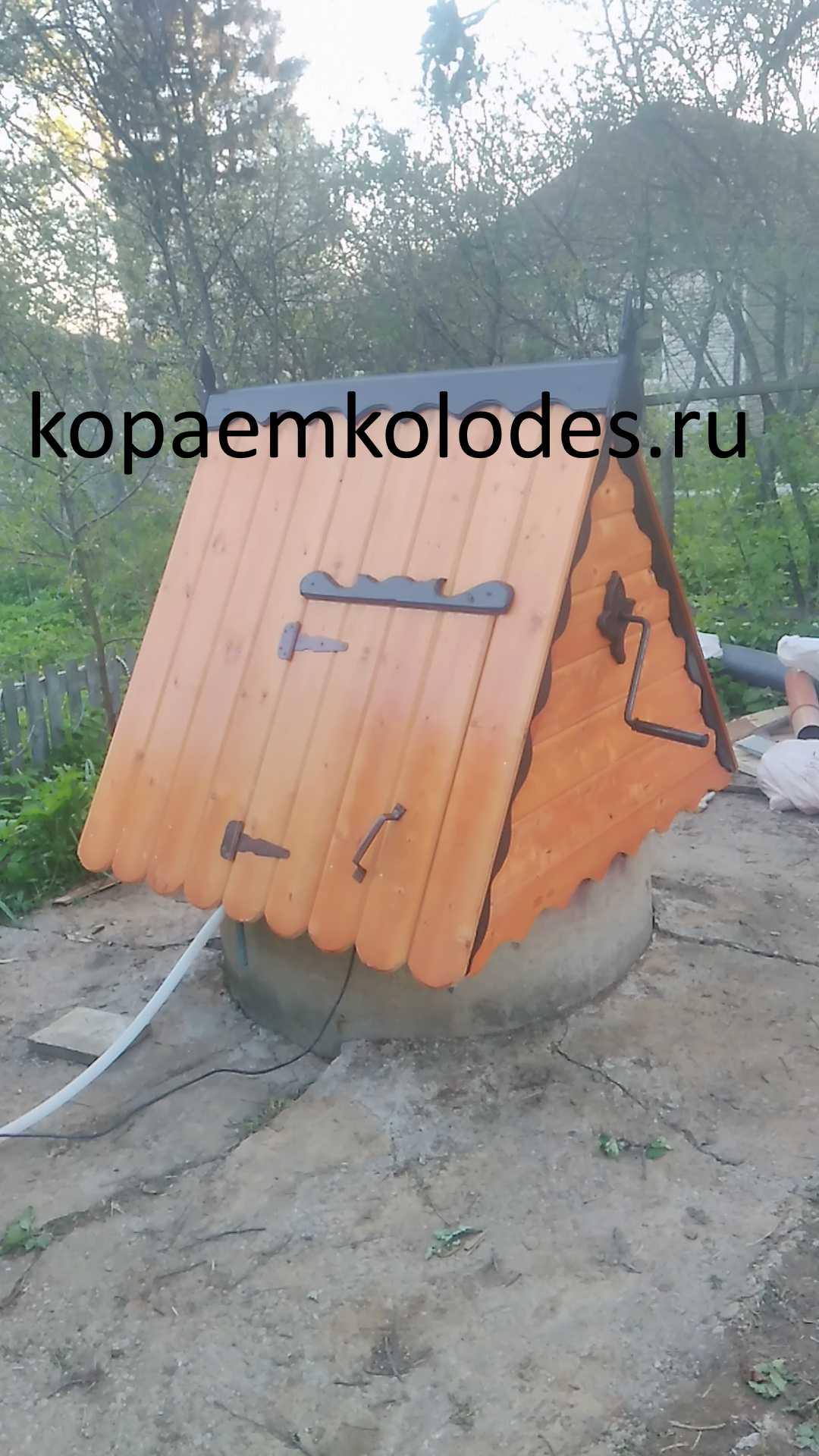 Выкопать колодцев в Кашинском районе