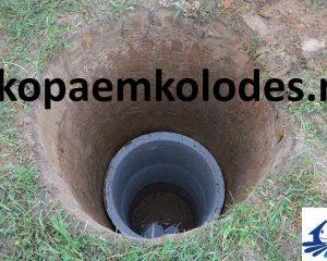 volokolamck