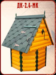 Домик для колодца в рузском районе